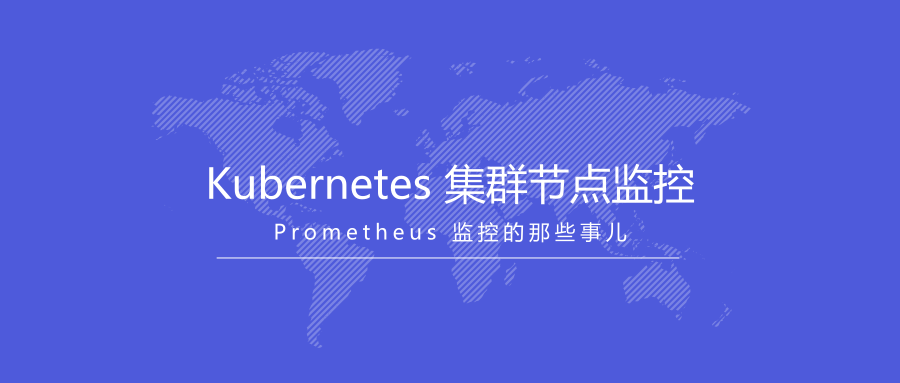 prometheus monitor k8s node