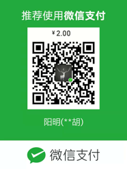 wechat-2.png